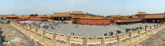 Forbidden City pano