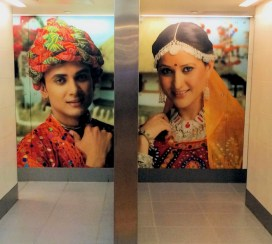 rest room signs, Indira Gandhi Airport
