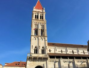 Cathedral of St. Lawrence-side view - Trogir